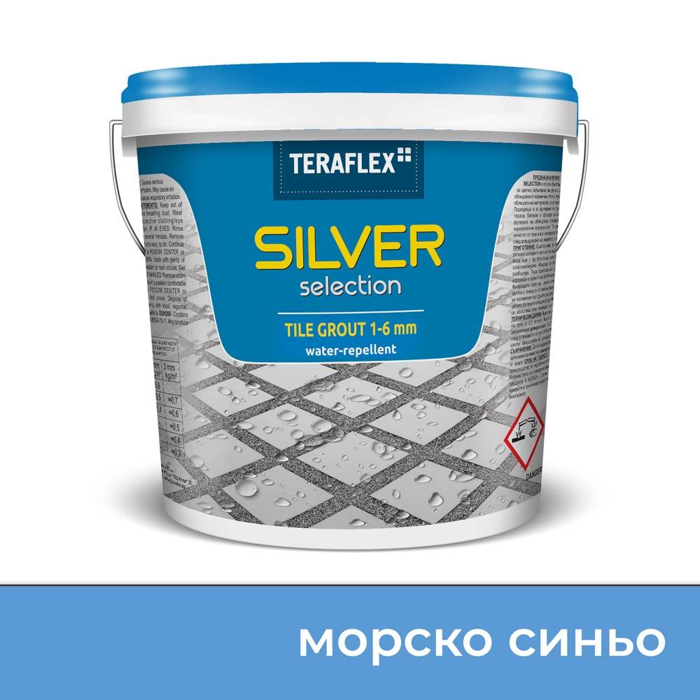 Фурираща смес  SILVER SELECTION, 1-6 мм - Цвят Морско синя