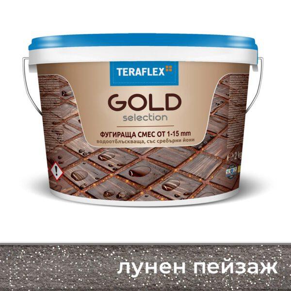Фугираща смес GOLD SELECTION, 2-25 мм - Цвят Лунен пейзаж
