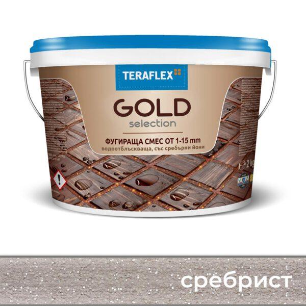 Фугираща смес GOLD SELECTION, 2-25 мм - Цвят Сребист