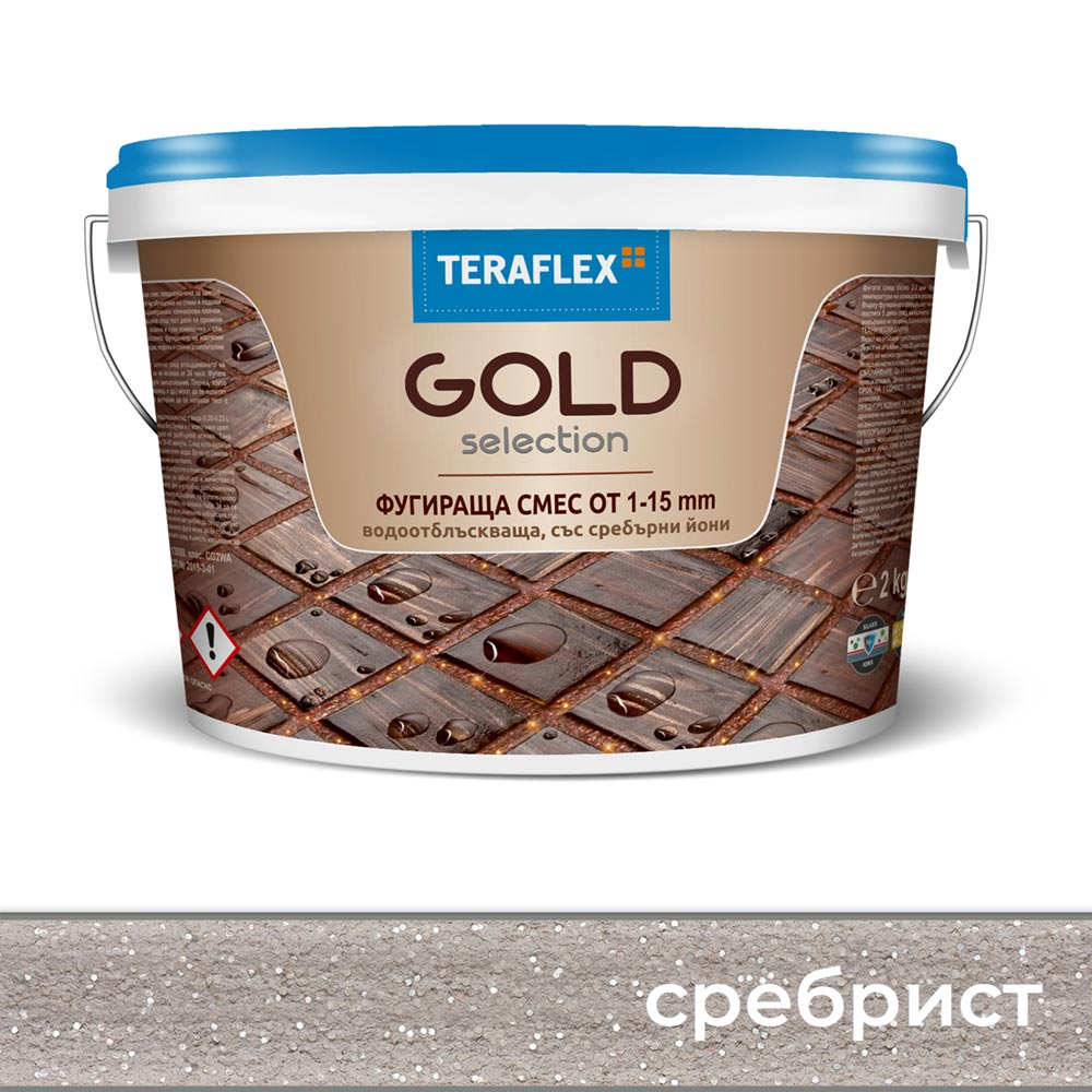 Фугираща смес GOLD SELECTION, 2-25 мм - Цвят Сребист