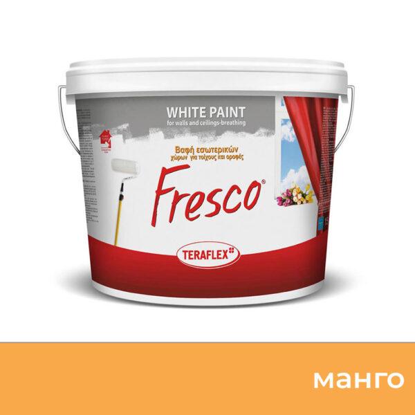Интериорна боя ТЕРАФЛЕКС® FRESCO - манго - 2,5 л