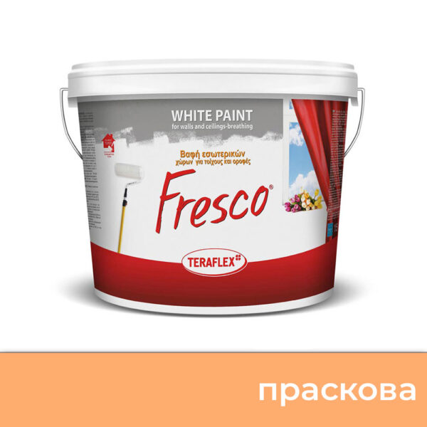 Боя за стени ТЕРАФЛЕКС® FRESCO - праскова - 2,5 л
