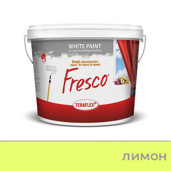 Боя за вътрешно боядисване - лимон - 2,5 л