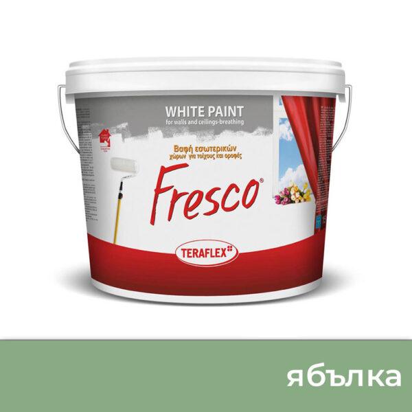 Интериорна боя ТЕРАФЛЕКС® FRESCO - ябълка - 2,5 л