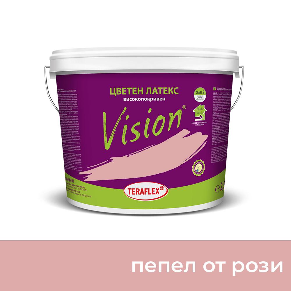 Интериорна боя  VISION - пепел от рози - 2,5 л