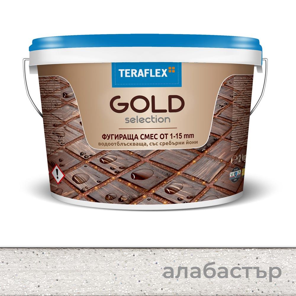 Фугираща смес GOLD SELECTION, 2-25 мм - Цвят Алабастър