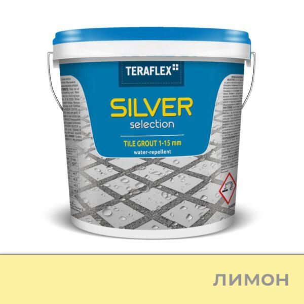 Фугираща смес SILVER SELECTION, 1-15 мм - Цвят Лимон