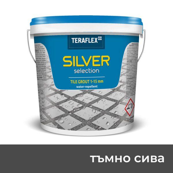 Фугираща смес SILVER SELECTION, 1-15 мм - Цвят Тъмно сив