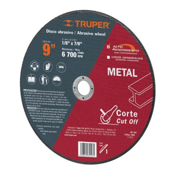 Режещ диск за метал и камък - Ø229 мм