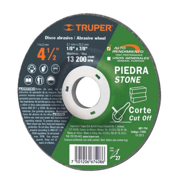 Режещ диск за камък - Ø114 мм