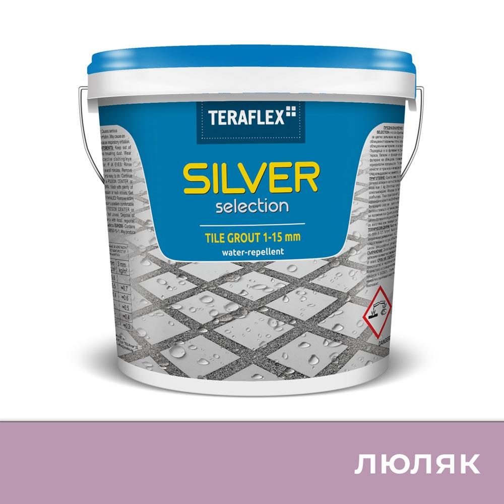Фурираща смес  SILVER SELECTION, 1-15 мм - Цвят Люляк