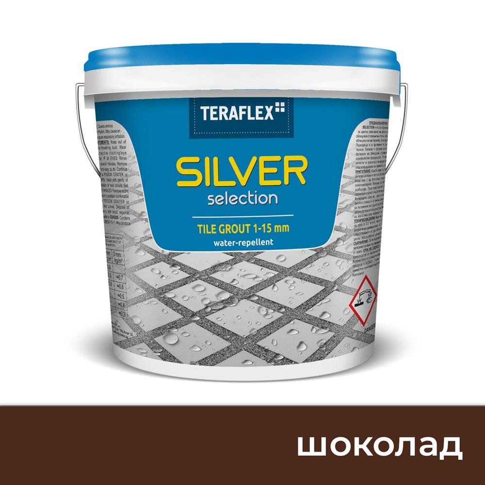 Фуга  SILVER SELECTION, 1-15 мм - Цвят Шоколад