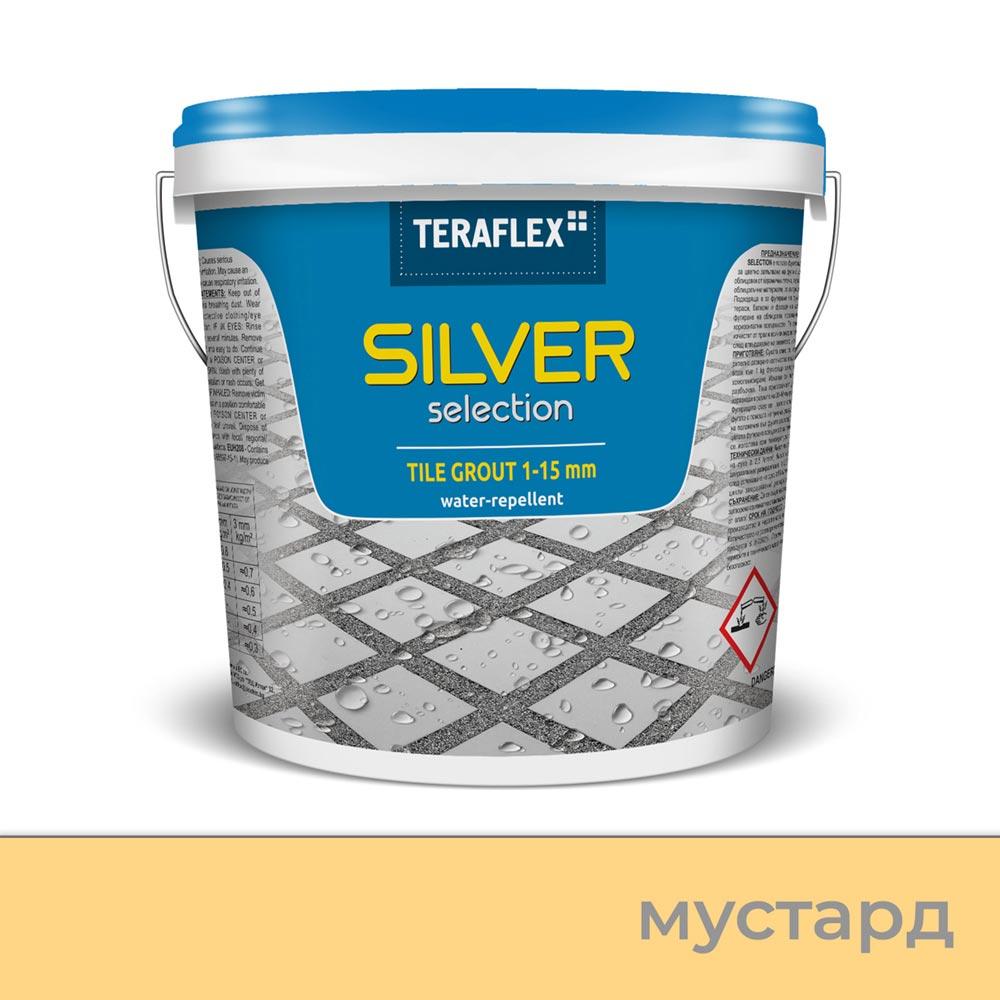 Еластична фугираща смес SILVER SELECTION, 1-15 мм – Цвят Мустард