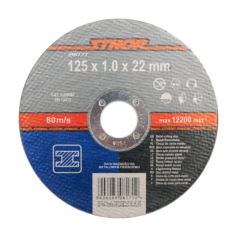 Диск за метал 125x1.0x22 мм