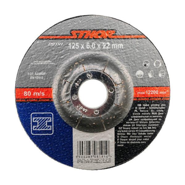 Диск за шлайфане на метал с изместен център Ø125 мм