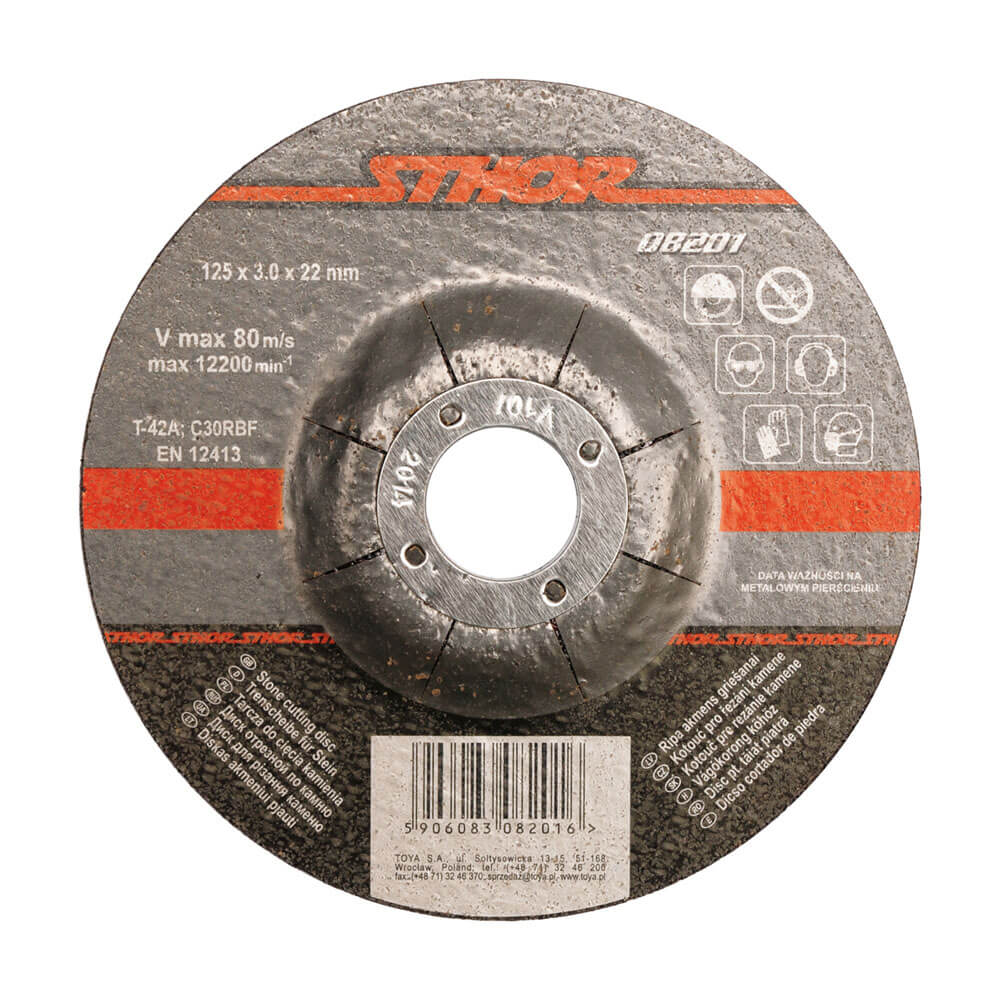 Диск за рязане на камък 125x3.2x22 мм