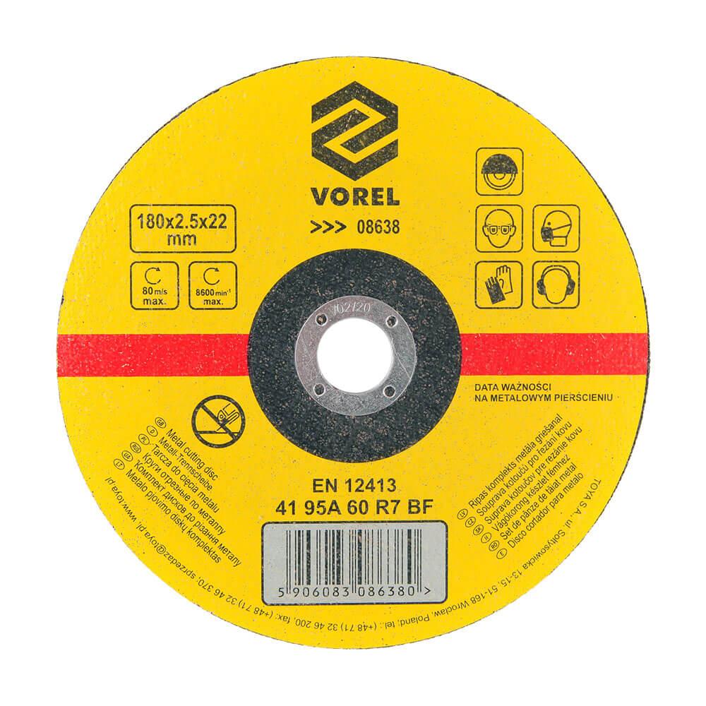 Режещ диск за метал 125x3.2x22 мм