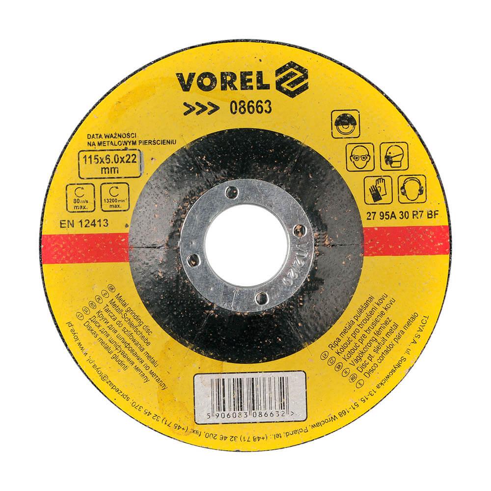 Диск за шлайфане на метал - Ø115