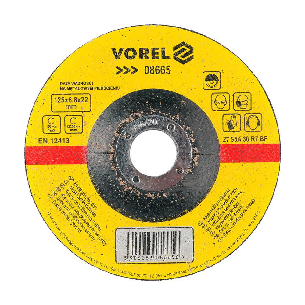 Диск за шлайфане на метал - Ø125