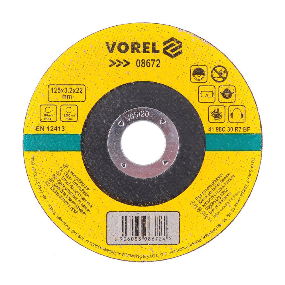 Диск за рязане на камък 125x2.5x22 мм