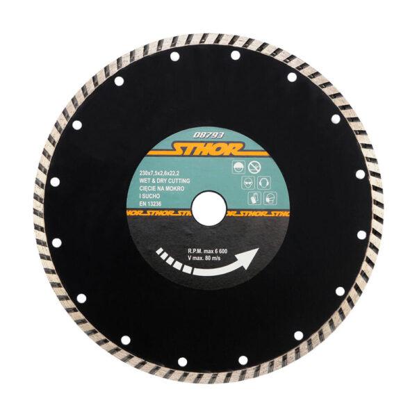Диамантен диск TURBO Ø-210 мм